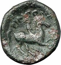 Philip II Alexander the Great Dad OLYMPIC GAMES Ancient Greek Coin Horse i47510