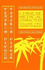 Chinese Medical Characters 2 Acupoint Vocabulary by Nigel Wiseman