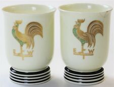 """""""Pair of KM Wedgwood English 'Rooster' c30s Porcelain Cups"""""""