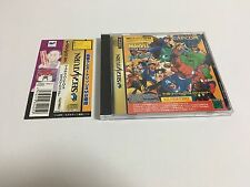 Marvel Super Heroes vs. Street Fighter Sega Saturn Japan IMPORT T-1239G CAPCOM