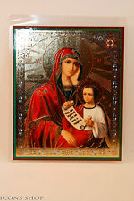 "Our Lady ""Soothe My Sorrows"" Laminated Icon 10x12cm Б Матери Утоли моя печали"