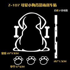 Cute Puppy Back Bone Claw Rear Car Wiper Decal Sticker Tail Wagging Wiper Decal