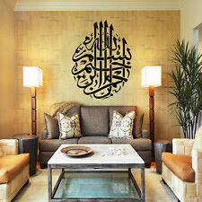Living Room Home Muslim Decor Islamic Vinyl Wall Art Decal Sticker Wall art