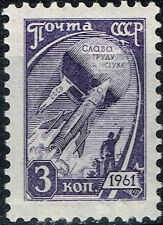 Russia Soviet Space Ship Sputnik over Globe stamp 1961 MNH Engrave in Metall
