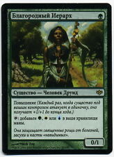 MTG Russian Noble Hierarch (Conflux) NM