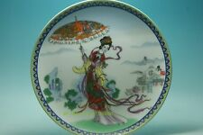 CHINEA FOLK ART  Collection old Porcelain plate