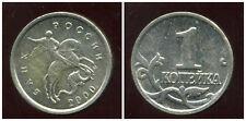 RUSSIE   1 kopek   2000