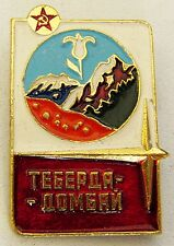 North Caucasus Camping Trip Vintage USSR Soviet Russian Scout Pioneer Pin Badge