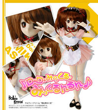 Volks Doll Party 18 Limited Dollfie Dream Asahina Mikuru DD L Bust