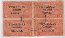 Travancore  State -  2  annas block of 4  service stamps