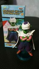 DRAGON BALL Z KAI DWC PICCOLO FIGURE FIGURA