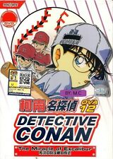 Detective Conan OVA 12:The Miracle Of Excalibur DVD Anime Box Set  *Eng Sub*