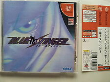 BLUE STINGER JAP JAPANESE JP SEGA JAPAN DC DREAMCAST VIDEOGAMES GAMES M