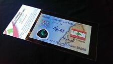 Lebanon 50000 Livres 2013 Polymer commemorative Independence Day ERROR in SLEEVE