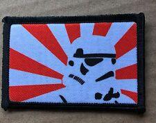 Rising Sun Stormtrooper Morale Patch Star Wars Episode 7 Vader Boba Fett