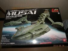 BANDAI 1/400 MUSAI CLASS LIGHT CRUISER GUNDAM EX MODEL KIT