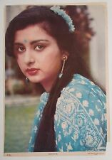 INDIAN VINTAGE BOLLYWOOD MOVIE ACTRESS OLD PRINT - POONAM DHILLON