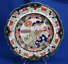 EARLY STAFFORDSHIRE MASON'S (?) CHINOISERIE LOTUS FLOWER PLATE