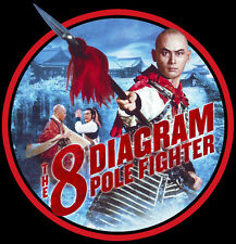 80's Kung-Fu Classic The 8 Diagram Pole Fighter custom tee Any Size Any Color