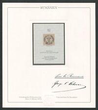RUMÄNIEN Nr. 1 OFFICIAL REPRINT UPU CONGRESS 1984 MEMBERS ONLY !! RARE !! z1621