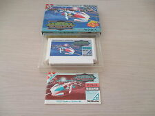 SEICROSS NICHIBUTSU SHOOT NES FAMICOM JAPAN IMPORT COMPLETE IN BOX!