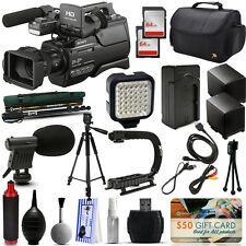 Sony HXR-MC2500 Shoulder Pro Video Camcorder 128GB + Tripod + Monopod + Battery