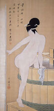 Bathing In Cold Water Kitagawa Utamaro Japan Trog Baden Wasser Nackt B A3 02765