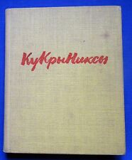 1962 RARE USSR Russian Soviet Illustrated Book Kukryniksy Satire Painting Poster