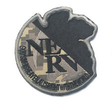 NERV GOD'S IN HIS HEAVEN ALL'S RIGHT WITH THE WORLD MORALE BADGE HOOK PATCH #1