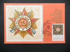 RUSSIA MK 1965 SIEG 2. WK MAXIMUM CARD MAXIMUMKARTE MC CM ROCKET SPACE a8210