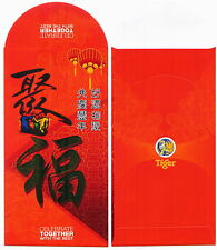 Ang pow red packet Tiger Beer 1 pc new 2011