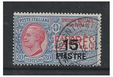 Italian Post Office (Turkey) - 1922, 15pi on 30c Express Letter - F/U - SG E100