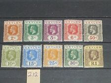 George V Ceylon stamps all mint to one rupee (i do combine p&p)