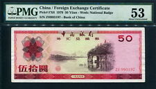 China  Foreign Exchange Certificates 1979, 50 Yuan, FX6, PMG 53 AUNC