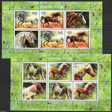 BULGARIA 2012 HORSE HORSES BREEDS  2  MINI SHEETS MNH