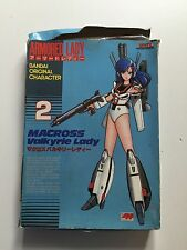 Macross Valkyrie Lady: ARMORED LADY No 2 BOXED PLASTIC MODEL KIT MADE BY BAN DAI