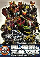 Kamen Rider Climax Heroes OOO perfect guide book / Wii / PSP