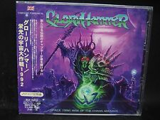 GLORYHAMMER Space 1992:Rise Of The Chaos Wizards + 1 (Video) JAPAN 2CD Alestorm