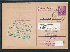95179) LH FF Kuwait - Frankfurt 3.11.71, gute 15PF DDR GA-AK Dresden n.entw.