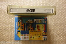 Super Sidekicks Neo Geo MVS SNK Original Japanese Version