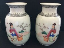 CHINESE PORCELAIN SET OF SIGNED ORIENTAL FAMILLE VASES