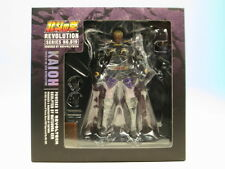 REVOLTECH Fist of the North Star Revolution 019 Kaiou Action Figure Kaiyodo