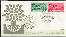 Egypt 1956 Arab-Israeli War Palestinian Refugees stamps on cover rare FDC 1960
