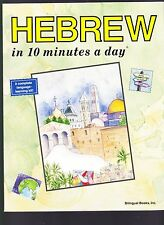 Hebrew in 10 Minutes a Day, Kristine Kershul, 2004 reprint, softcover original