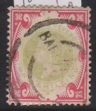 (GBL-428) 1887 GB 1/- red & green (OW 214) (FB)