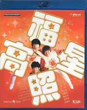 My Lucky Stars (1985) Blu-Ray [Region A] English Subs Sammo Hung Jackie Chan HK