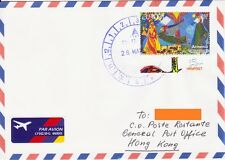 EUROPA 2010 CHILDREN BOOK ARMENIA LETTER TO HONG KONG CHINA R1320