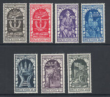 Italy Sc 315-321 MNH. 1934 10th Anniversary of Fiume Annexation, cplt set.