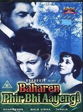 BAHAREN PHIR BHI AAYENGI - DHARMNINDERA - NEW BOLLYWOOD DVD – FREE UK POST