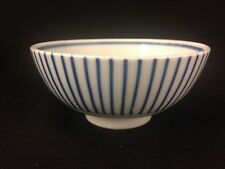 """Asian Fine China Bowl Blue & White 6"""" Unmarked"""